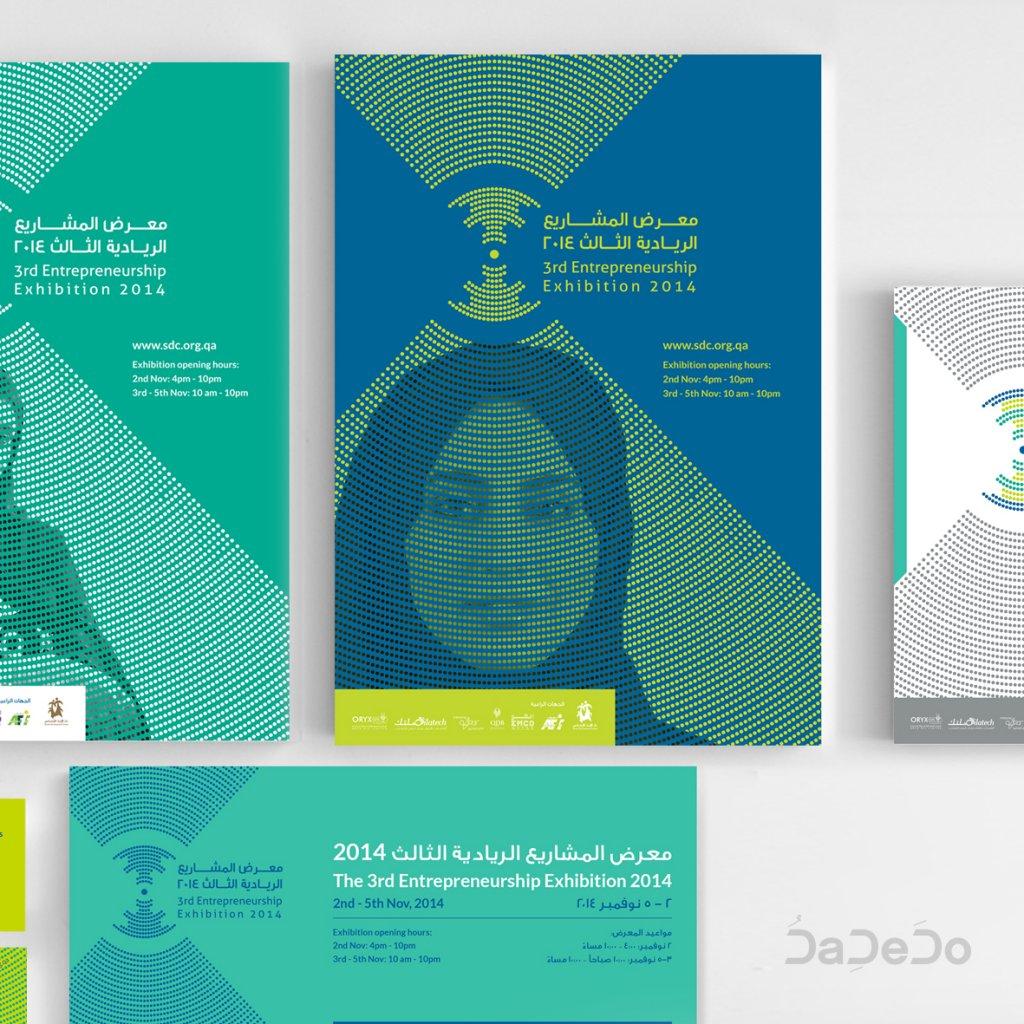 Entrepreneurs Exhibition Brand Identity Development