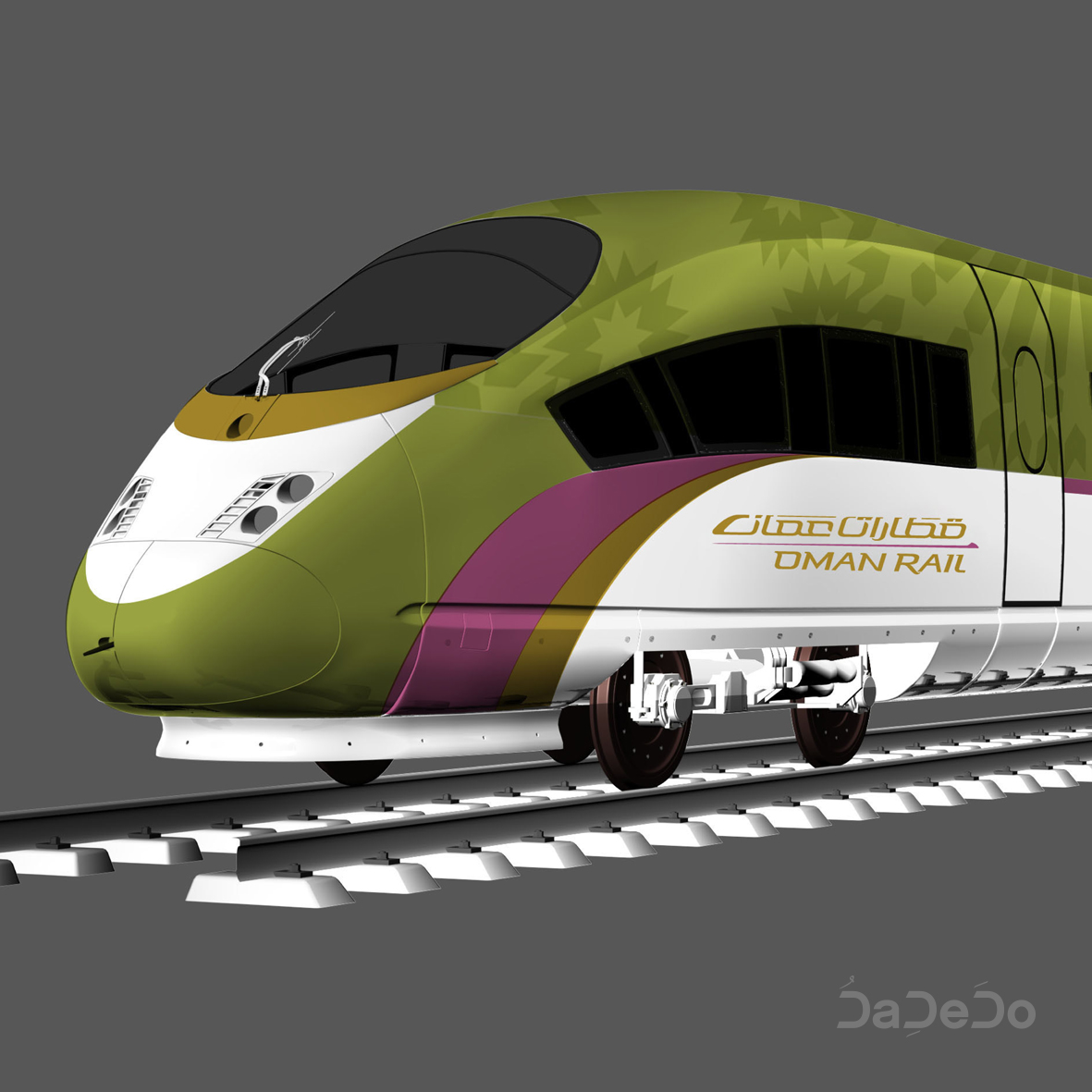 Oman Rail Branding & Design