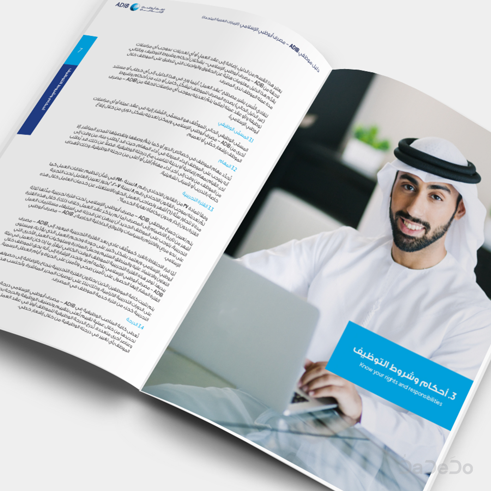 ADIB Brochure Design