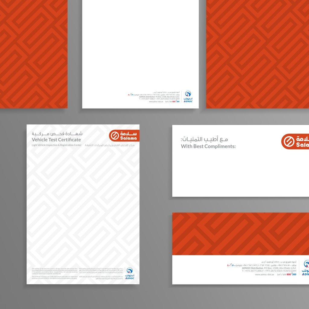 Salama Brand Identity Development