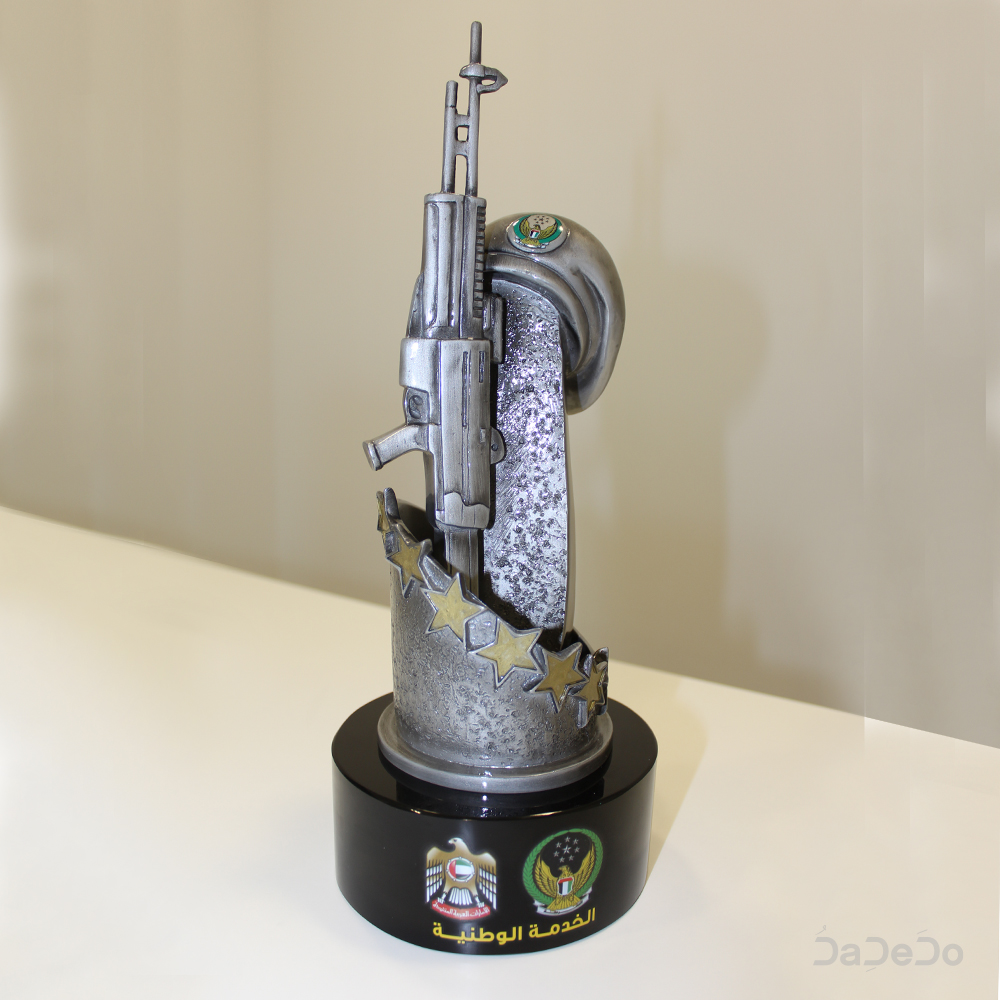 National Service Trophies