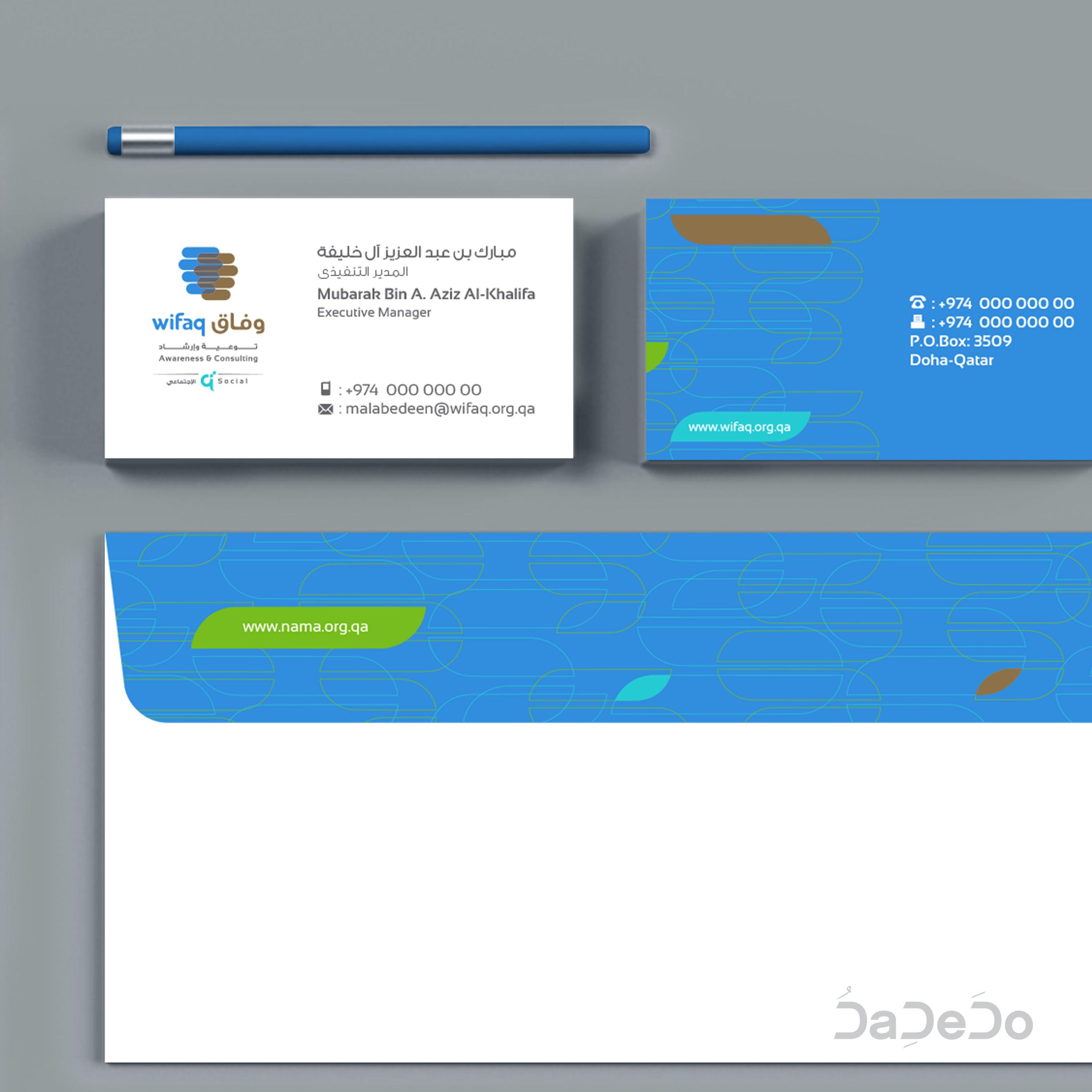 Wifaq Identity Development
