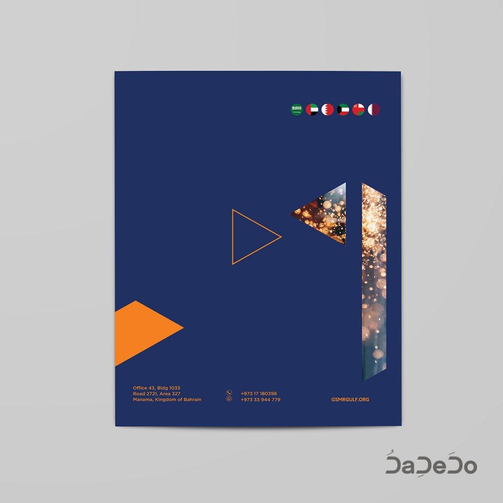 GSMR Brochure Design & Copywriting