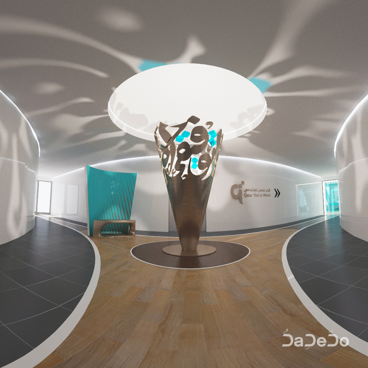 Qatar Social Corporate Environment Design